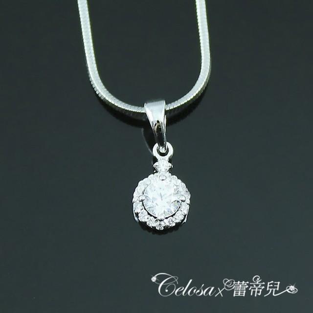 【Celosa珠寶】-典雅晶鑽墜鍊