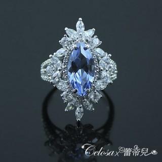 【Celosa名品】璀璨之美水藍晶鑽戒指