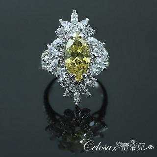 Celosa名品-璀璨之美彩黃晶鑽戒指