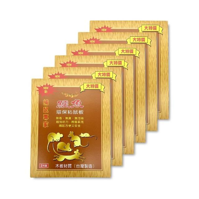【鱷魚】奶油環保粘鼠板-2入大(6盒)