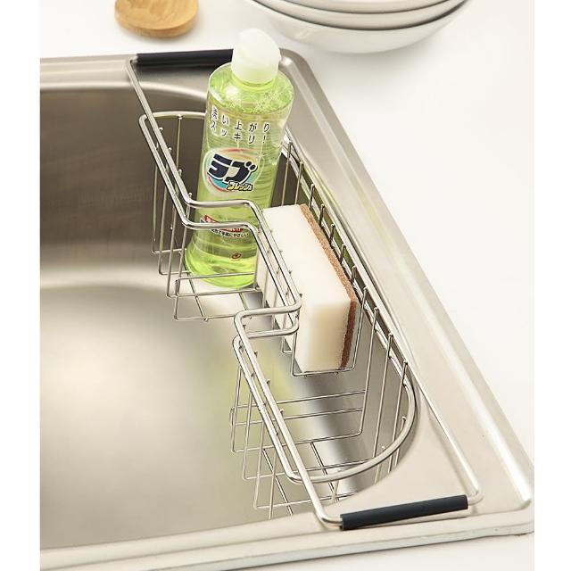 【完美主義】不鏽鋼水槽洗碗精掛籃/