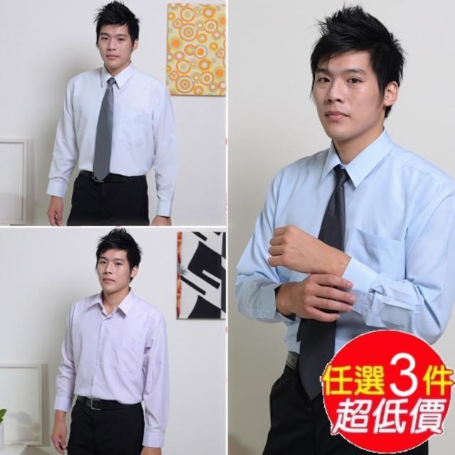 【JIA HUEI】長袖男仕吸濕排汗防皺襯衫 3158條紋系列 三件組(台灣製造)讓你愛不釋手