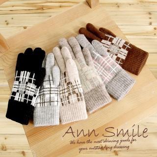 【微笑安安】毛絨內裡-雙面幾何格紋針織手套(共6色)