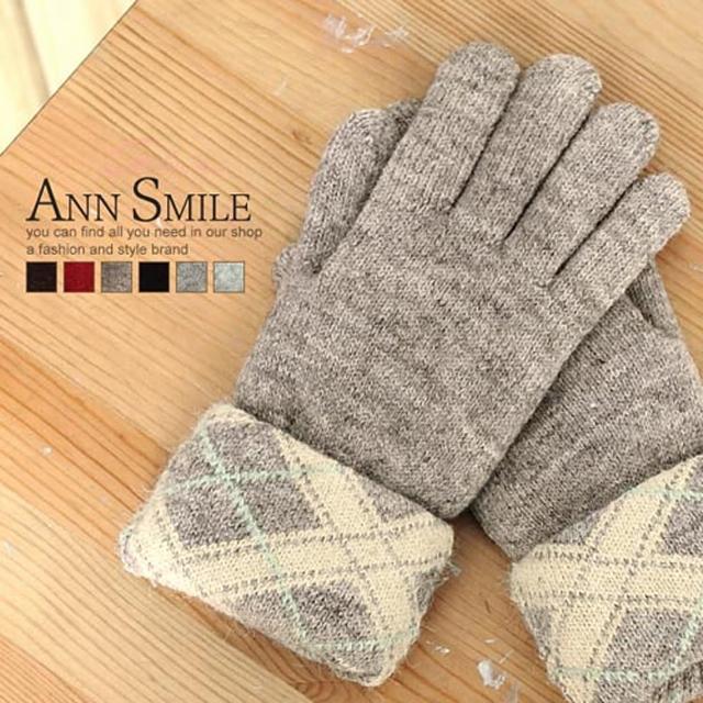 【微笑安安】毛絨內裡-翻折格紋針織手套(共6色)