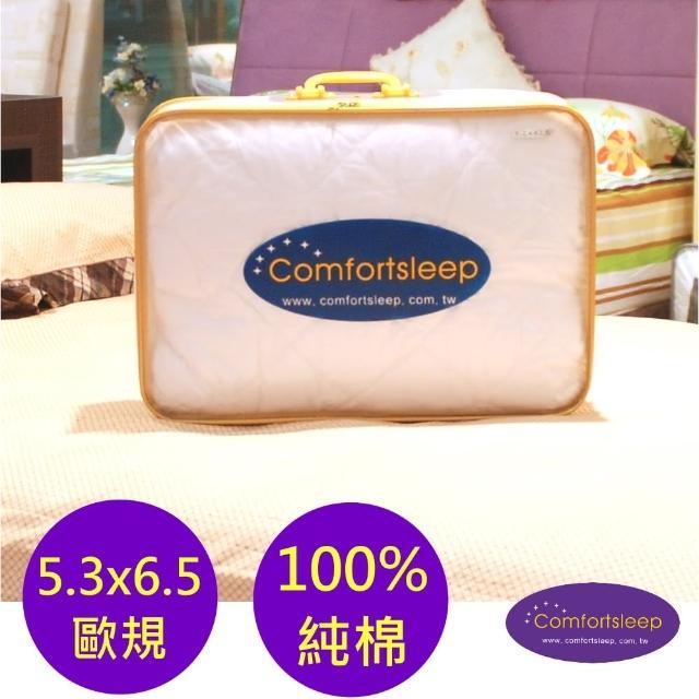 【Comfortsleep】5.3x6.5尺歐洲雙人100%純棉床包式保潔墊(防蹣抗菌保潔墊 高度32cm)