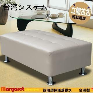 【Margaret】典藏拉扣長凳(黑/咖啡/深咖啡/卡其)