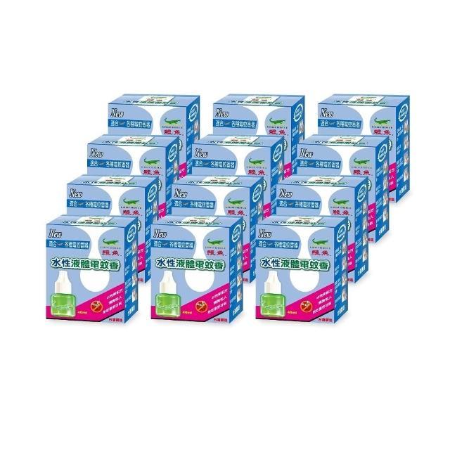 【鱷魚】水性液體電蚊香(12入)