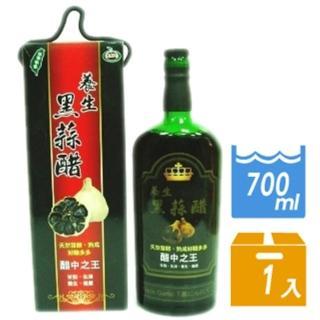 【雲林黑蒜】養生黑蒜醋700ml手工瓶-醋中之王