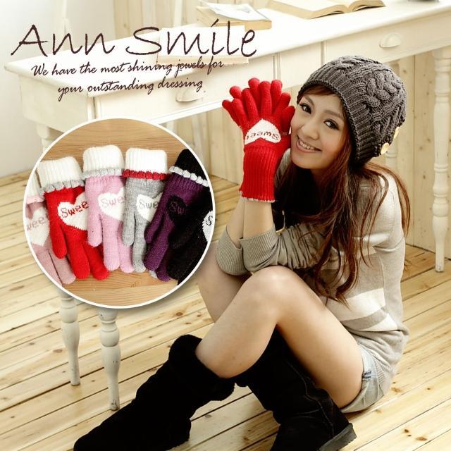 【微笑安安】Sweet愛心柔軟內裡針織手套(共4色)