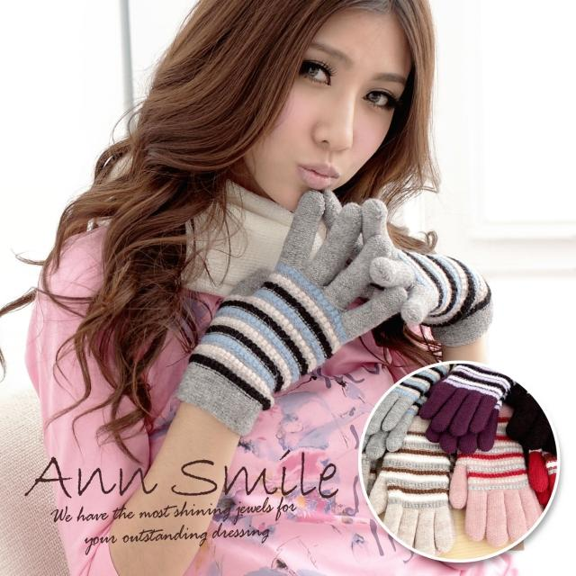 【微笑安安】彩織條紋柔軟內裡針織手套(共5色)