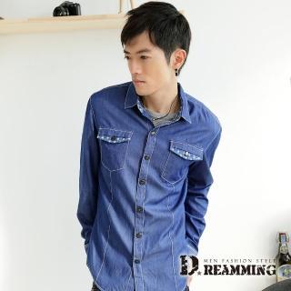 【Dreamming】美式星星壓釦長袖牛仔休閒襯衫(共二色)