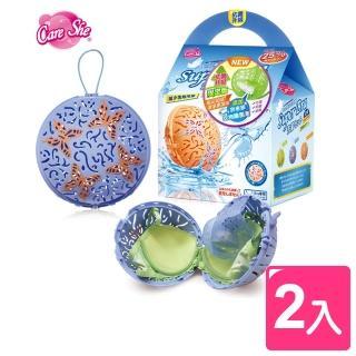 【真心良品】抗菌升級版第三代洗衣球(2入)