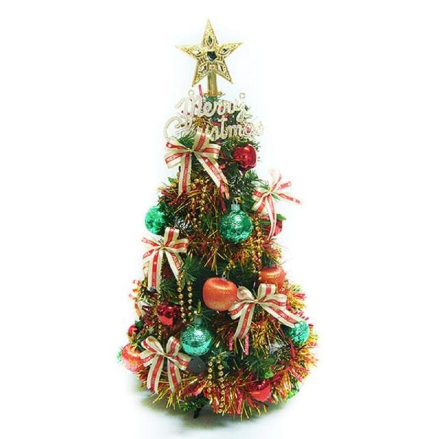 【聖誕裝飾品特賣】台灣製可愛2尺/2呎(60cm經典裝飾聖誕樹紅金色系裝飾)