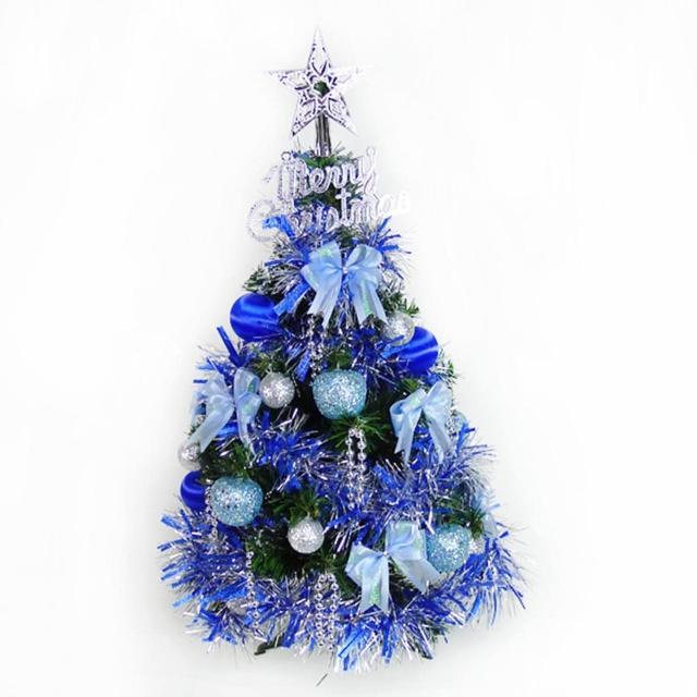 【聖誕裝飾品特賣】台灣製可愛2尺/2呎(60cm經典裝飾聖誕樹藍銀色系裝飾)
