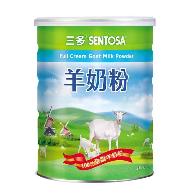 【三多】健康系列 羊奶粉(800g/罐)