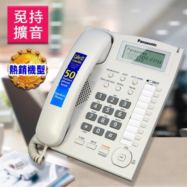 【Panasonic多功能來電顯示】有線電話 KX-TS880(優雅白)