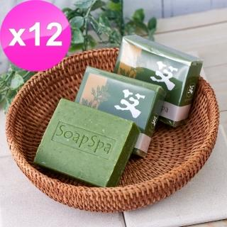 【SoapSpa】艾草平安皂(12入超值組)