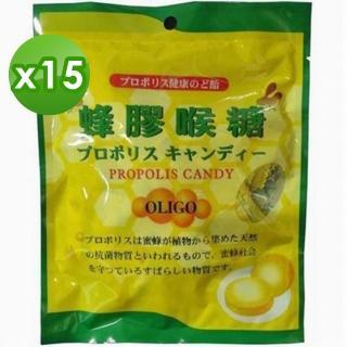 【日本森川健康堂】蜂膠喉糖(15包入)