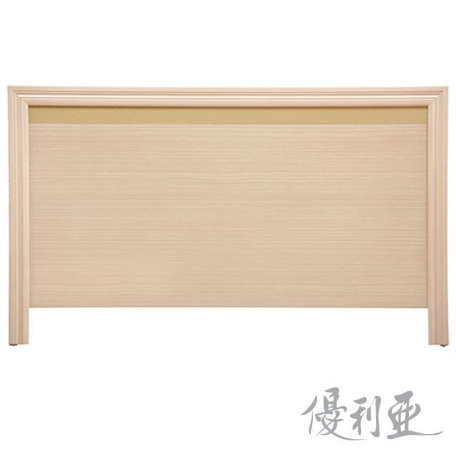 【優利亞-低調線條】加大6尺床頭片(4色可選)