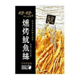 【珍珍】燻烤魷魚絲 125g(1包)