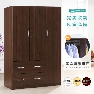 【Hopma】經典多格好收納衣櫃(三色可選)