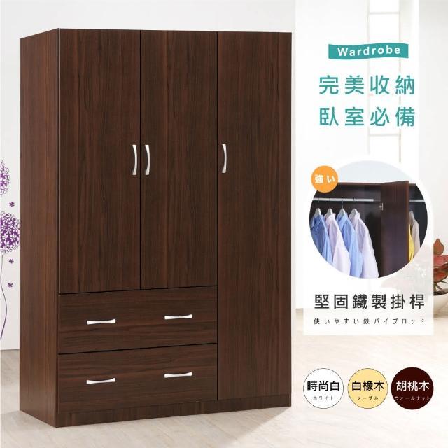 【Hopma】三門二抽衣櫃(時尚白/胡桃木/白橡木)