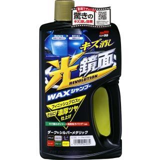 【Soft99】光鏡面洗車精(深色、銀粉漆車用)