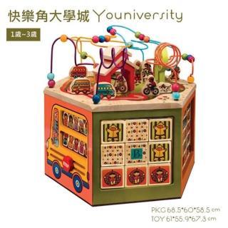【B.Toys】快樂角大學城