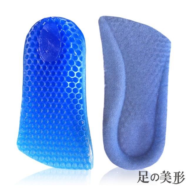 【足的美形】藍色矽膠蜂窩7分增高墊(二雙)