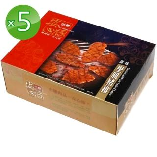 【台糖安心豚】調味里肌豬排5包(300g/約6片/包)