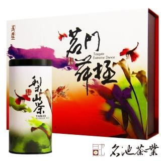 【名池茶業】梨山手採高山茶葉禮盒 茗門舞極款(150公克x2)