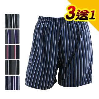 【源之氣】竹炭男條紋內褲超值3入 RM-10100