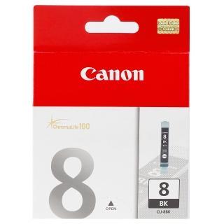 【CANON】CLI-8BK 原廠淡黑色墨水匣