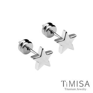 【TiMISA】迷你幸運星 純鈦耳環(雙色可選)