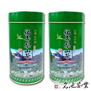 【名池茶業】天池極品雪頂茶(150公克X2罐)