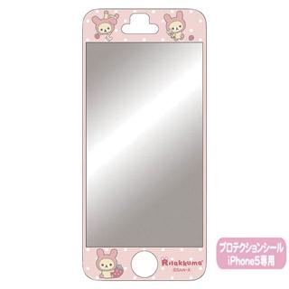 【San-X】懶熊 iPhone 5 手機保護貼。粉兔懶妹