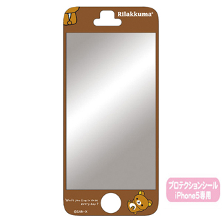 【San-X】懶熊 iPhone 5 手機保護貼。懶熊悠閒