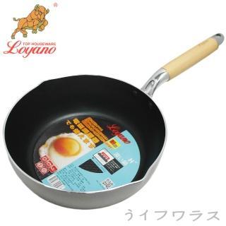 【仙德曼】日本七層不沾平底鍋-28cm