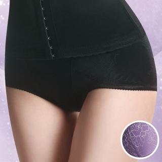 【華歌爾】生物能健康系列64-90修飾褲(神秘紫)