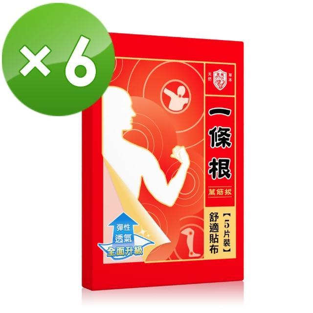 【正光製藥】一條根萬筋拔舒適貼布 6盒組(一條根添加)
