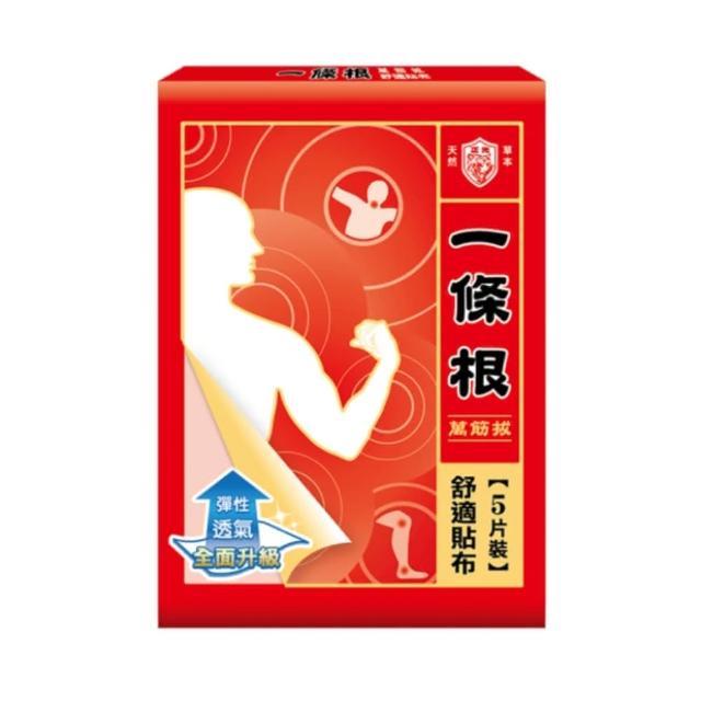 【正光製藥】一條根精油貼布 5片/盒(萬筋拔系列)