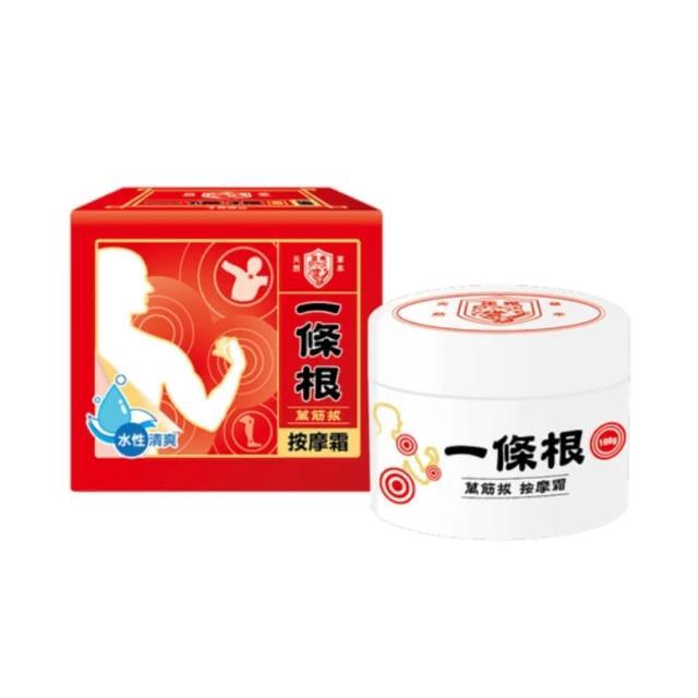 【正光製藥】萬筋拔一條根精油按摩霜(100克/罐)