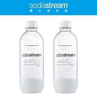 【★滿額登記送1000MO幣】Sodastream專用水瓶(1L 2入白)