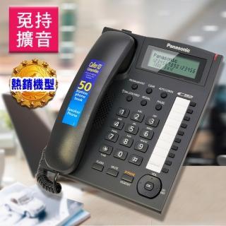 【Panasonic】多功能來電顯示有線電話(KX-TS880 經典黑)