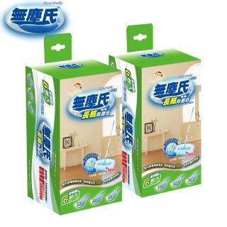 【無塵氏】長絨除塵紙(6入*2盒)
