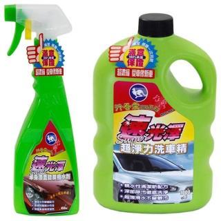 速光澤車身清潔鍍膜撥水雙雄-2入