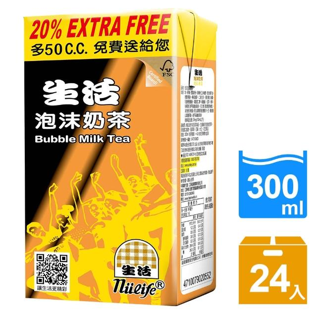 【生活】泡沫奶茶300ml(24入/箱)