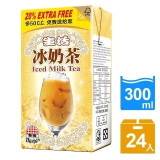 【生活】冰奶茶300ml(24入/箱)