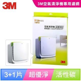 【3M】超優淨型空氣清淨機專用替換濾網(買三送一超值組-MFAC01F)