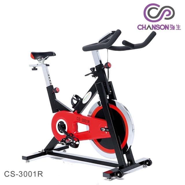 【強生CHANSON】飛輪有氧健身車(CS-3001R)